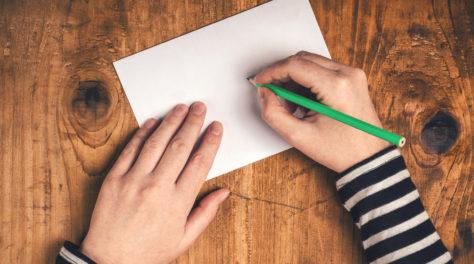 Написать нам