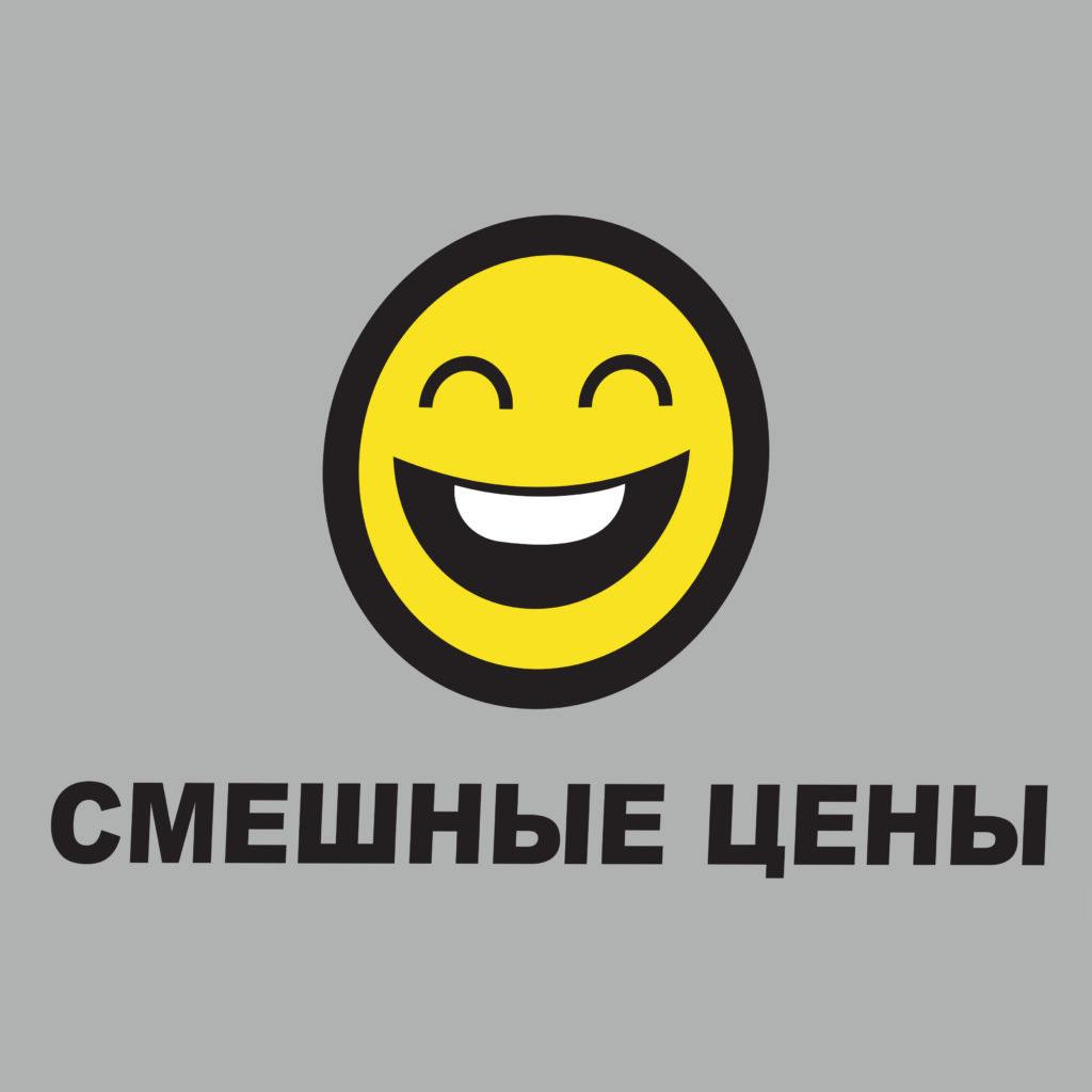 """Суд приостановил работу магазина """"Смешные цены"""" из-за мигрантов"""